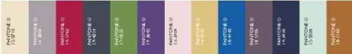paleta de cores useful